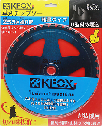 K1028 255x40T TCT Saw Blade for grass cutting