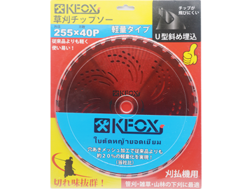 K1025 255X40T TCT SAW BLADE FOR GRASS CUTTING