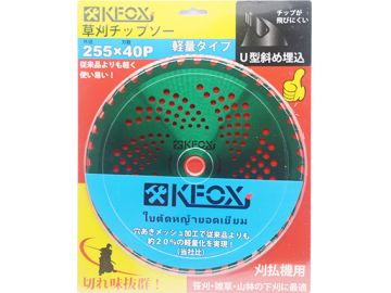 K1026 255x40T TCT Saw Blade for grass cutting