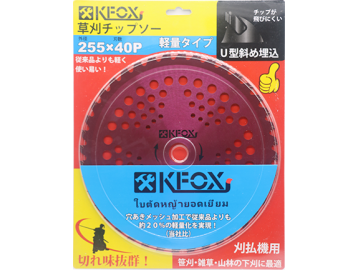 K1027 255x40T TCT Saw Blade for grass cutting